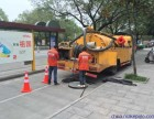 温岭市政管道cctv检测,温岭城市道路管道点状修复养护