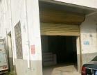 二刚 龙子湖区北工地 厂房 200平米