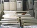 高价回收空调酒店单位设备