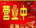 深圳合区休闲娱乐