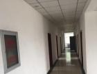 原中铁三局第三工程有限公司第三分公司三层办公楼 写字楼