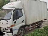 出租天津4.2货车