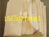 河北zx高温布袋生产