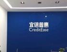 宜信普惠--全国知名小微贷款机构帮到您