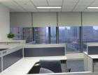 广州越秀区窗帘价格,广州越秀区办公室窗帘订做安装