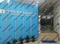 北京百兆共享带宽服务器托管IDC机房