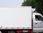 天水的冷藏保鲜车 药品运输车无害化处理车厂家直销点
