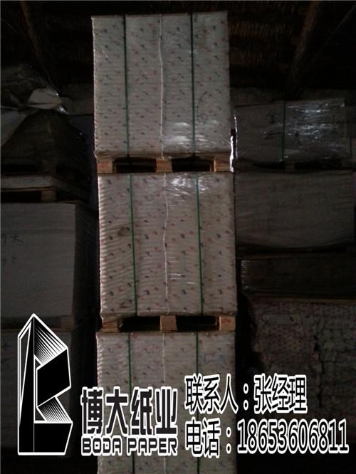 铜版纸批发商,山东价位合理的铜版纸上哪买