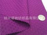 小圆点起皱 涤棉提花服装面料 梭织针织提花面料 2838
