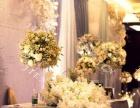 高端/主题/中西式/草坪婚礼/婚礼策划,专业服务