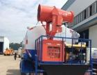 转让 洒水车低价出售东风5吨至15吨洒水车