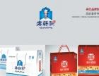 晏征品牌形象设计—折页 海报 画册 展架等设计
