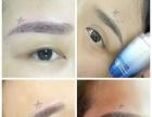 南宁纹眉培训学校-学纹眉哪里好-多少钱-本色纹绣