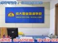 重庆南岸区cad培训,巴南区 解放碑CAD培训学校