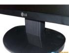 19寸方屏【LG】显示器