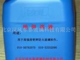 北京销售铯钾防火液
