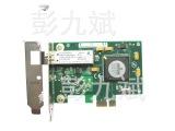 PCIe 1X 服务器 工控机 光纤LC多模网卡 BCM5715