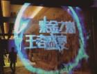 深圳3D大摆裙,星空之裙,星空畅想,唯美高雅节目