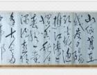 狄峰先生的书法作品5幅