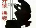郑州中原区棉纺路王府井锦艺城汽车西站附近开锁修锁换c级锁芯