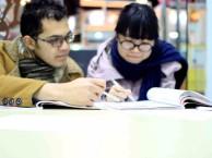 重庆英语培训 番西教育 初中英语课程开班了