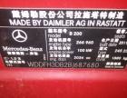 奔驰 B级 2012款 B200 1.8 自动-车况精品,价格合