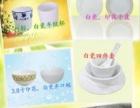 北京便宜的洗碗机厂家直销