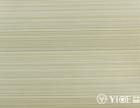 釉晶石墙板生产厂——漳州釉晶石墙板价格