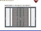 伊春 铝合金门窗招商 加盟 十大门窗