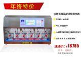 混凝试验搅拌器/实验专用设备