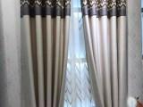厂家直销,定制窗帘,遮光帘,办公室窗帘,卷帘,百叶帘