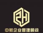 出售:深圳公司,行业齐全,互联网金融,投资,催收类