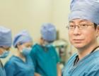 自体脂肪移植专家王明利博士