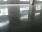 宏叶水泥密封固化剂液体硬化剂防尘耐磨地面