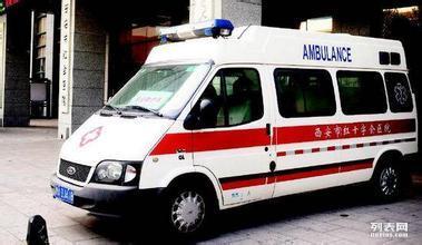 北京去外地跑长途的救护车
