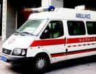 滨州120救护车出租 长途救护车出租滨州顺达救护车出租中心