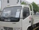 东风多利卡货车出租 价格优惠 三米五货箱