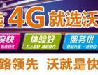佛山联通光纤宽带超值20M包年600元