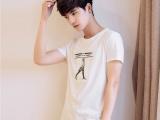 7.3块男士短袖t恤 韩版男装夏季潮流半袖上衣服 可物流代收