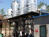 结晶蒸发器 蒸发器 废水结晶蒸发器