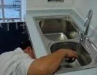 金华专业水管维修安装,水龙头水阀维修,马桶水箱维修