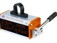 多磁路永磁起重器,专用永磁强力吊装器价格