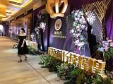 东莞展览展会活动策划 会议会场布置 舞台灯光音响LED屏出租