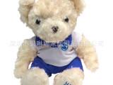 **定制 玫瑰熊毛绒玩具 订做校服熊公仔 定做玫瑰绒泰迪熊玩具
