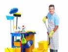 家庭保洁、开荒保洁、玻璃清洗、地板打蜡、地毯清洗等