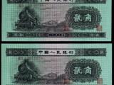 伍佰元瞻德城值多少錢 怎么辨別伍佰元瞻德城的真偽 紙幣回收
