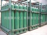 河南聚兴化工 厂家大量批发供应氢气,工业氢气
