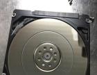 专业提供常州硬盘维修数据恢复服务
