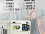 5kw静音柴油发电机小型