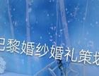 冰雪情愿婚礼主题